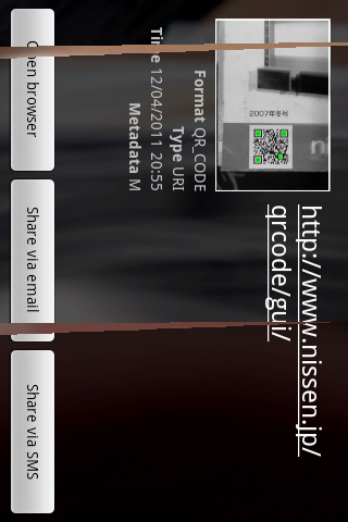 Software for Android: Barcode Scanner | The QR Place